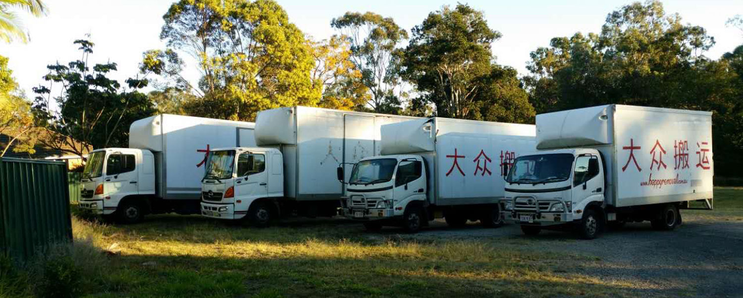 Happy Removal Cheap Brisbane Removalists